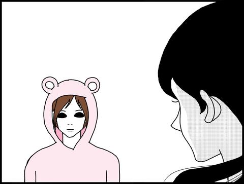 パジャマ美亜2