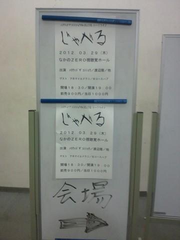 DSC_0141
