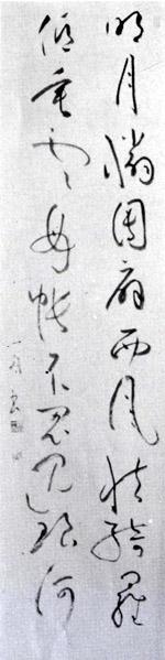 150-600秋怨