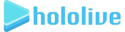 hololovelogoL