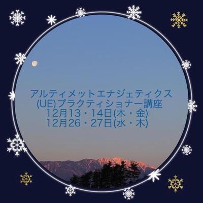 DDD269E6-4B38-4D83-A1D6-C5637B6B264C