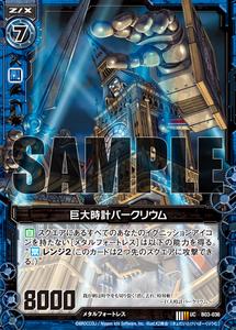 card_121218