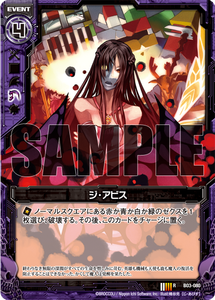 card_121220