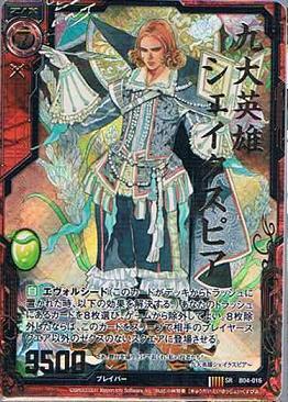 sibasibakotaro-img262x366-1366774608zuneqk62456