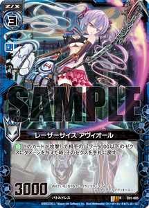 card_120828