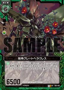 card_121221