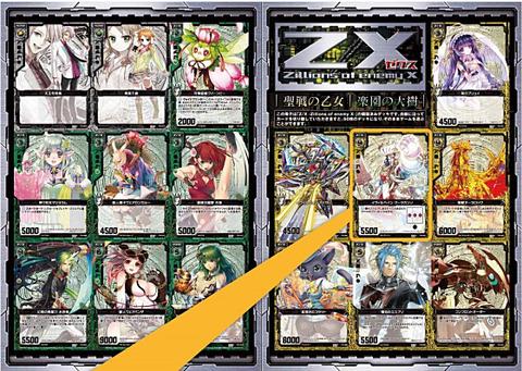 zx01 (1)