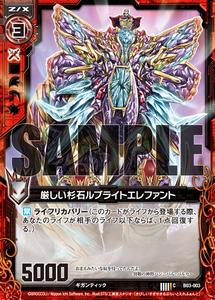 card_121215
