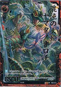 sibasibakotaro-img256x366-1366774542akppcx72242