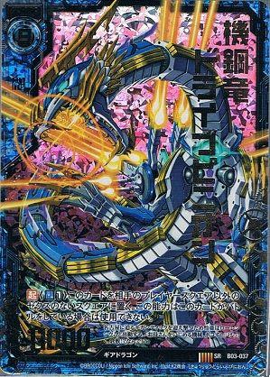 0122yahuoku7