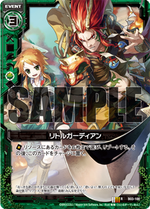 card_121214