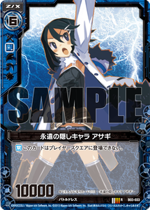 card_121226