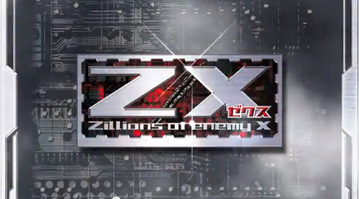 Z/X(ゼクス) -Zillions of enemy X- 第3弾 五帝竜降臨