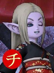 ちえ(エル子)