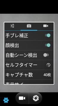 Screenshot_20180318-151744