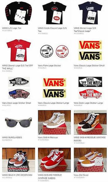 VANS ホームページ画像