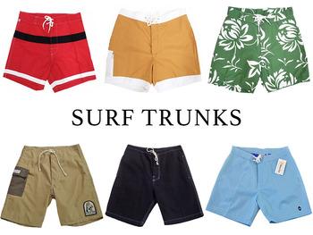 surftrunks1