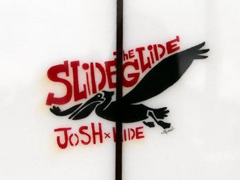 sdfish6