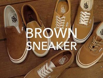 BROWNスニーカー