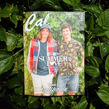 calmagazine1