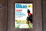 blue510