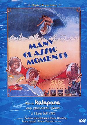 many_classic_moments