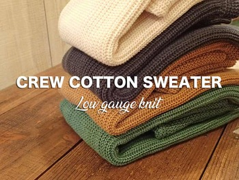 CREW-COTTON-SWEATER1