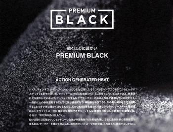 premiumblack_1-1