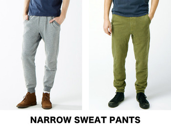 NARROW-SWEAT-PANTS-