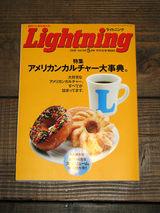 lightning5a