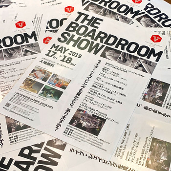 BOARDROOM5
