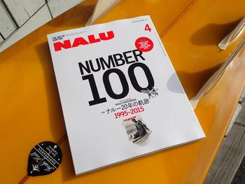 NALU2