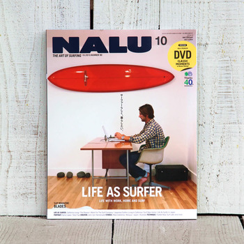 nalu10a