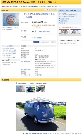 busauction