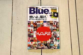 blue29