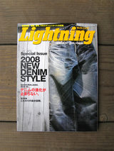 lightning3a