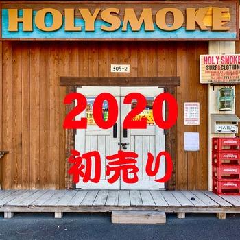 2020初売り2