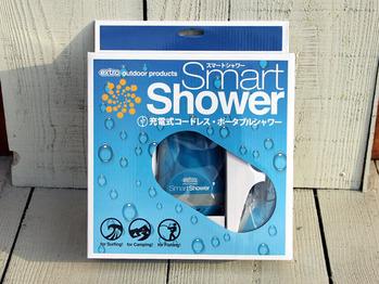 smartshower1