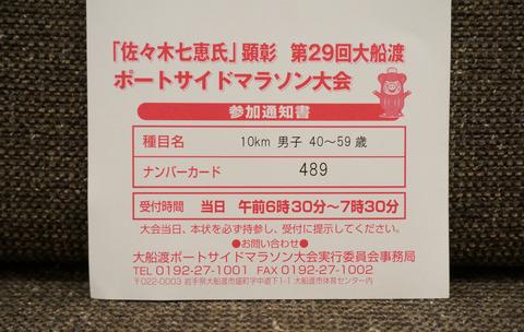 DSC07925