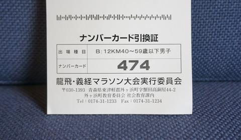DSC09023