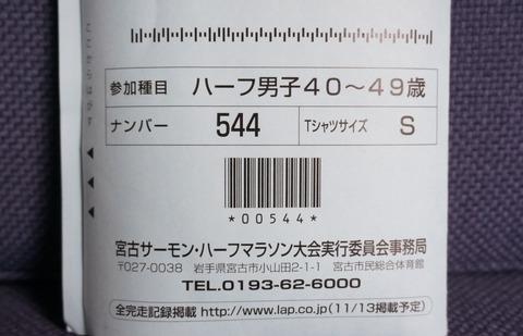 DSC08263