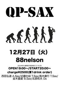 QP20161227