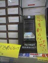 f37e41c7.jpg