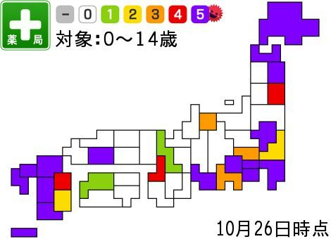 ifmap_img[1]