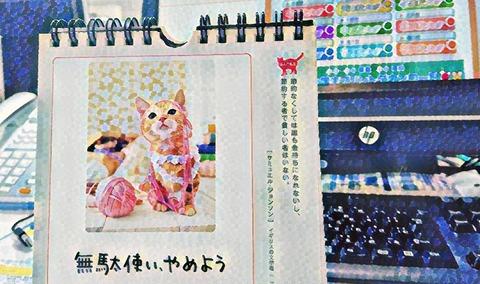 IMG-PHOTO-ART--736367093