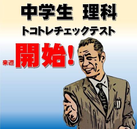 image-0003