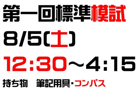 5b24ade4-s[1]