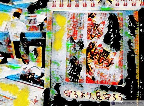 IMG-PHOTO-ART--156152714