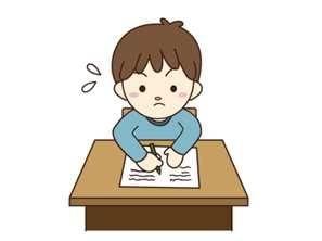 小学生テスト