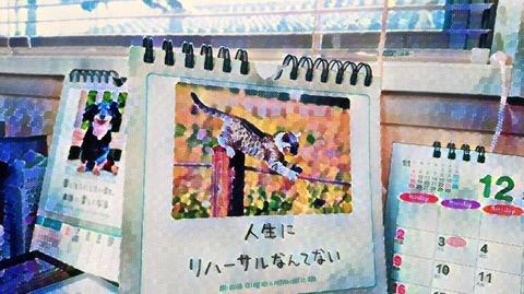 IMG-PHOTO-ART--2113918410